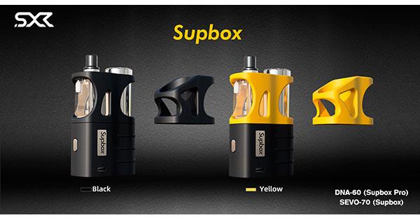 supbox-sxk-tisvapo_1.jpg
